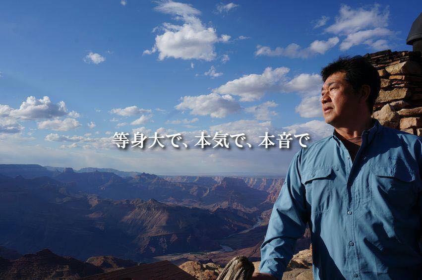 西田聡先生