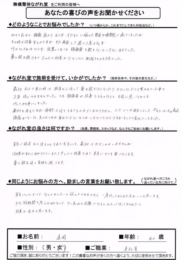 s_m0311 (2)