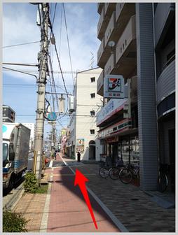 セブンイレブン(京都西大路六角店)