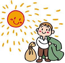 sun_1.jpg